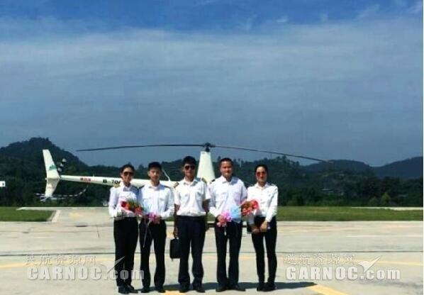 四川路正通航首批直升机私照学员顺利结业