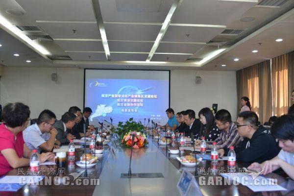 通航产业聚集区发展高峰论坛10月在珠海举行