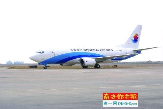 布局十三五 东海航空开启全客机运行时代