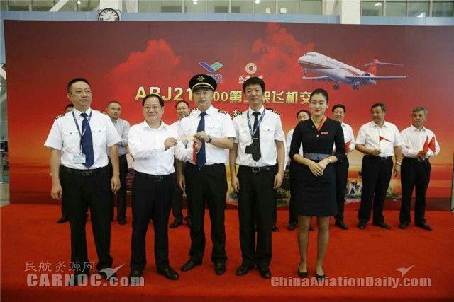 三位机长保障一个航班 国产ARJ21到底靠不靠谱