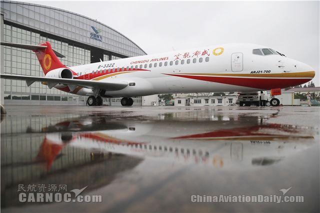第2架ARJ21飞机交付 首架机已载客运行70航班