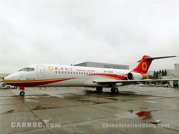 更多ARJ21支线飞机 辐射成都1-1.5小时飞行圈