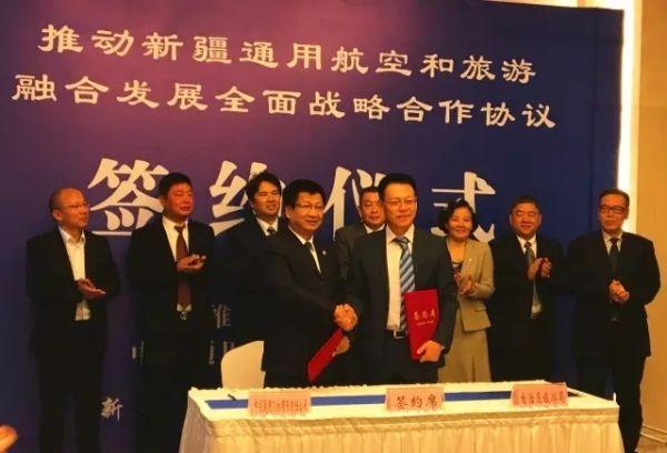 新疆旅游局与中航通飞签约 规划5大空中游线路