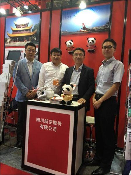 川航亮相东京国际旅游展 迎海外发展新机遇