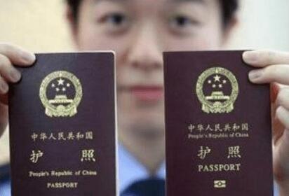 调查称中国护照效用全球排名微升