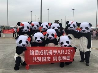Chengdu Airlines received its 2nd ARJ21 on September 29.