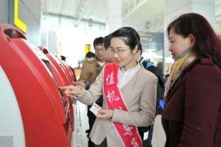 """广州白云机场将增设""""自助值机集中办理区"""""""