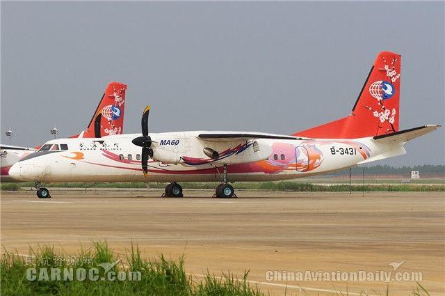 【东航机队60年·武航篇】九省通衢的WAL