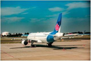 青岛航空国庆期间将新开成都-贵阳航线