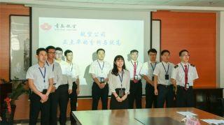 青岛航空73名新员工完成职业蜕变