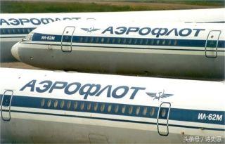 图为苏联民航伊尔-62M机队。