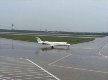 江苏公务航空首架公务机顺利抵达南京禄口机场