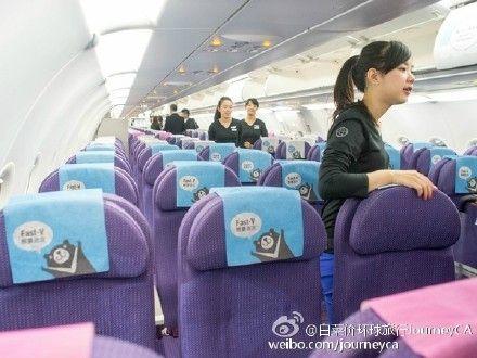 威航最后航班载客低黯然收场 机组雨中伤感离别