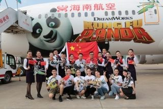 Hainan Airlines operated a special Kung Fu Panda-themed flight with a Boeing 787-9 Dreamliner.