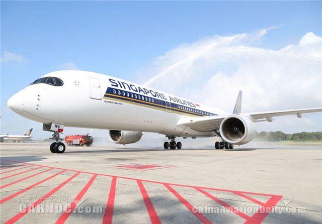 新加坡航空扩大美国航线网络 开通首个西雅图直飞航班