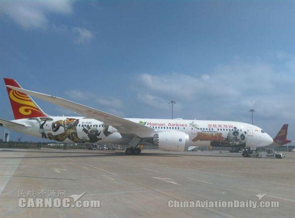 """首架海航787-9""""功夫熊猫""""主题飞机横空出世"""