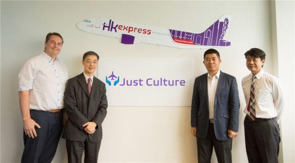 香港快运航空成立公正文化委员会