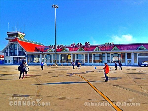 喀纳斯机场完成2016航班保障任务 10月9日关闭