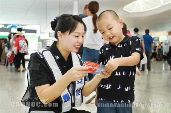 南京机场安检圆满完成国庆黄金周保障