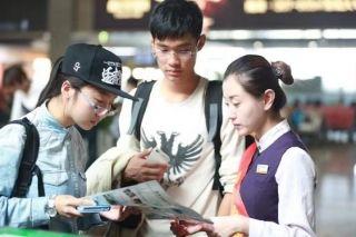 11月全国机场准点率 咸阳国际机场排名第3