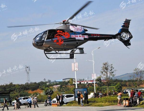 新意满满!小伙用直升机迎娶新娘 空中俯瞰家乡