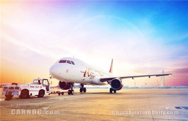 吉祥航空拟购买宽体客机 2020年前引入10架