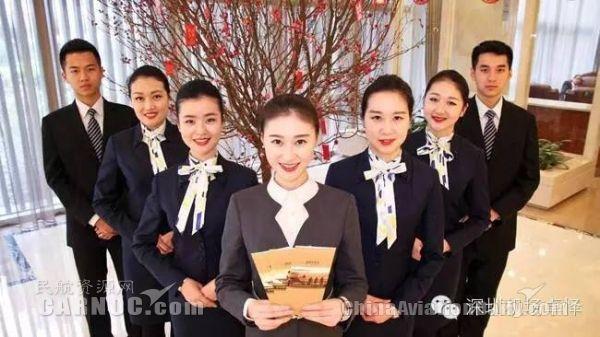 深圳机场制服25年变迁:一起成长,一起美