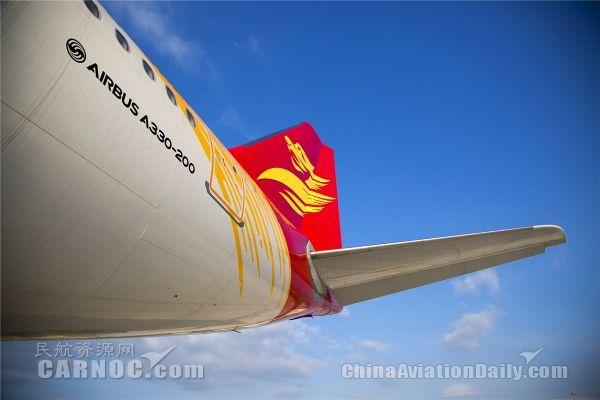 首都航空等三家航企申请开通四条国际航线