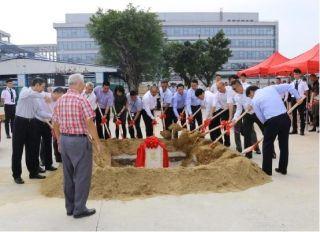 东海航空产业中心第三期工程奠基