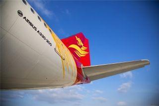 首都航空明年开通首条中葡直飞航线