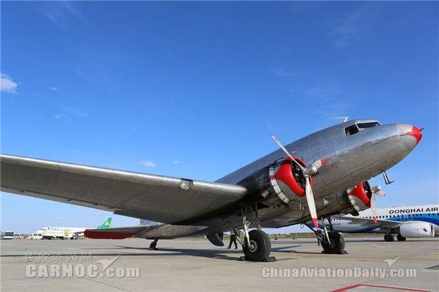 二战古董飞机飞越大洋 将参加内蒙古航展