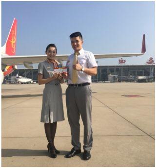 长安航空首推创新型地面服务产品:超级登机牌