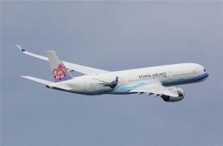"""高清:华航A350""""帝雉号""""彩绘飞机亮相"""