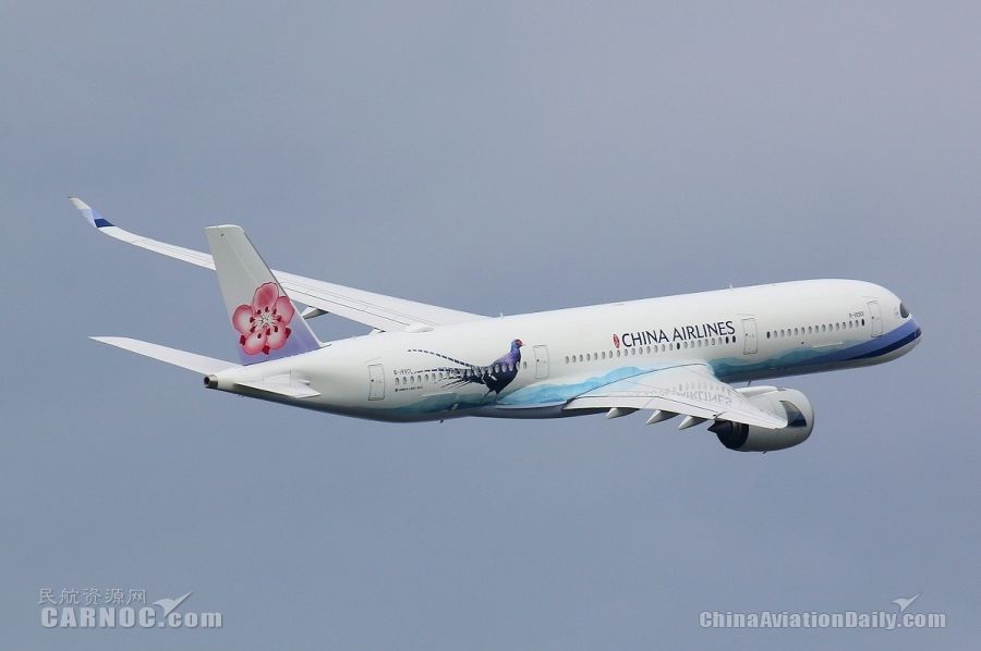 problems at china airlines China airlines plane crashes the following events are those involving at least one passenger death where the aircraft flight had a direct or indirect role.