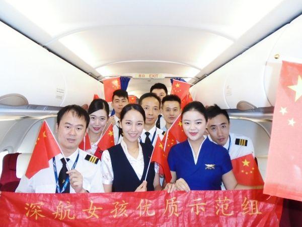 """富强中国骄傲远航:""""深航女孩""""国庆机上活动"""