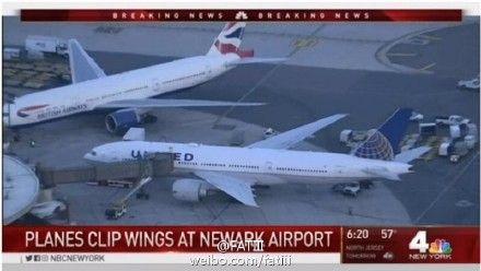 北京飞美国航班在美机场发生机翼擦碰