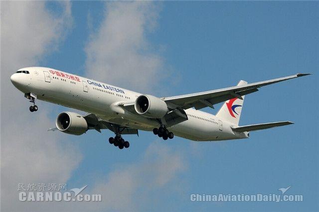 东航60年:年底机队600架 明年接73架新机