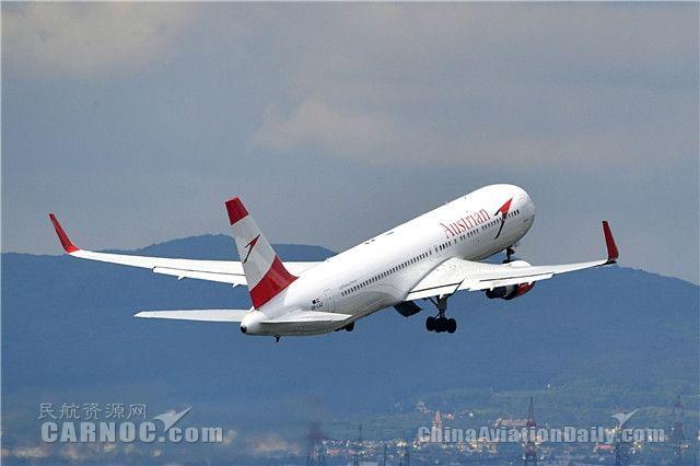 奥地利航:新增3架飞机 远程航班设优选经济舱