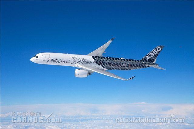 空客A350飞机已交付43架 覆盖40余航线