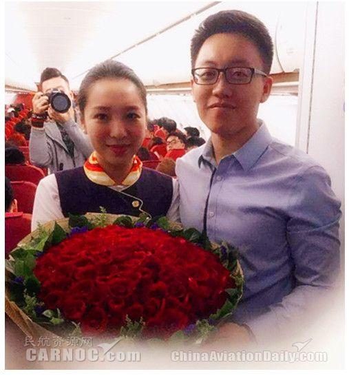 情定万米高空  天津航空为浪漫情缘保驾护航