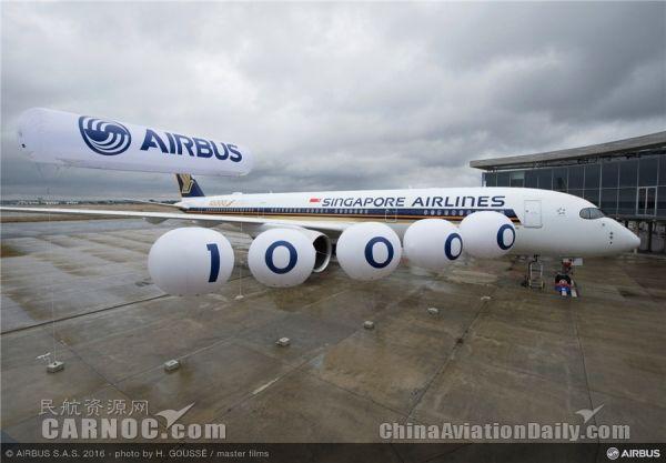 空中客车交付第10000架飞机