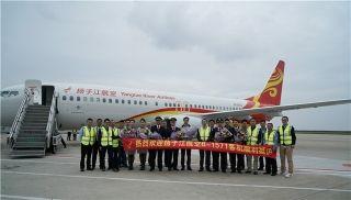 扬子江航空接两架737-800客机 机队达到5架