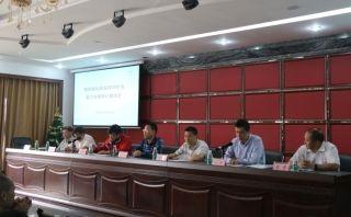 衡阳南岳机场一次性顺利通过航空安保审计