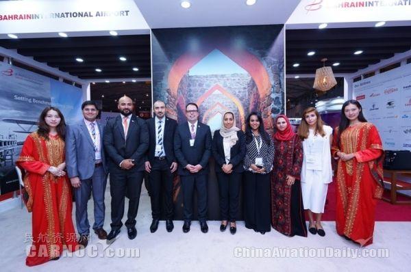 巴林机场公司亮相世界航线发展大会