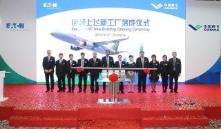 伊顿上飞航空管路合资企业全新工厂开业