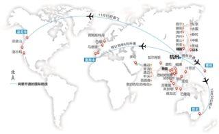 杭州开通直飞洛杉矶航线:为何不是纽约?