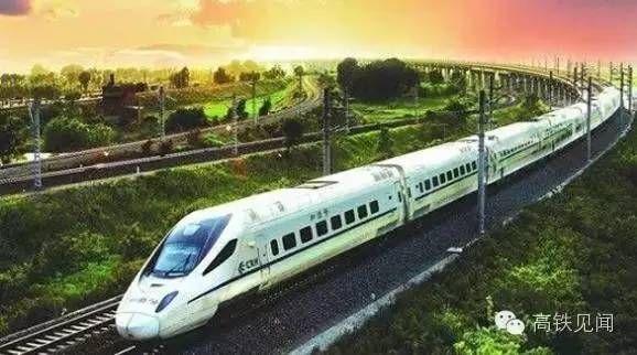 高铁和动车有啥区别?说说铁路旅客列车分类