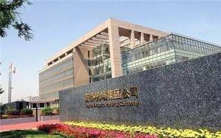 144亿的重庆机场集团 首都机场25亿就卖了!