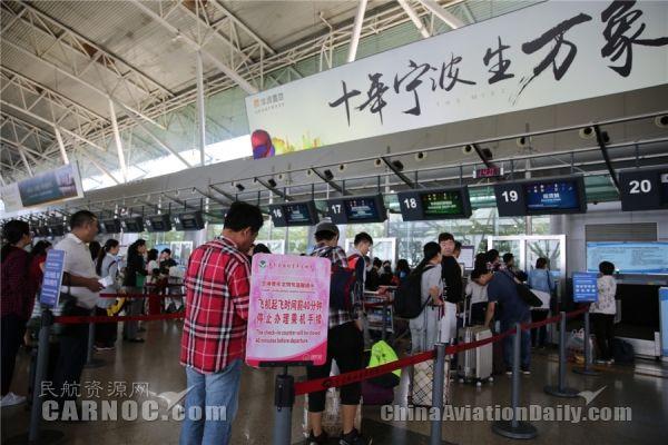 2017年春运,宁波机场有这些特色服务!