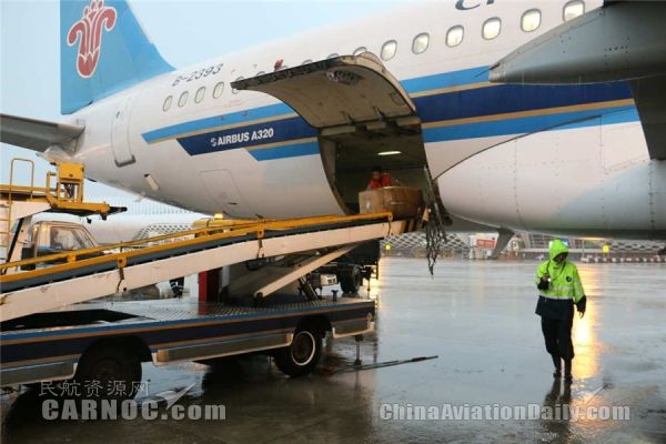 台风减弱 南航在珠海、深圳机场恢复航班运行
